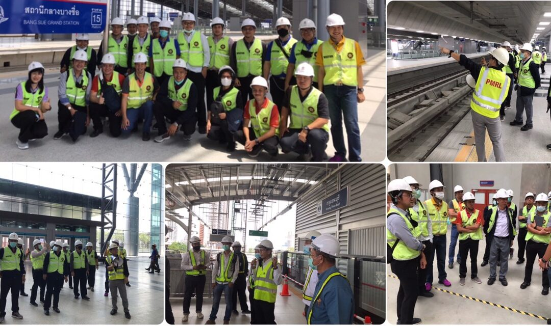 Career For The Future Academy จัดฝึกอบรมหลักสูตรวิศวกรรมระบบราง (Railway Engineering Course: REC)