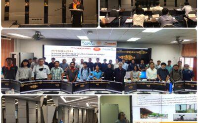 Career For The Future Academy จัดฝึกอบรมหลักสูตรการเดินรถและการซ่อมบำรุงรถไฟฟ้า (Railway System Operation & Maintenance: ROM)