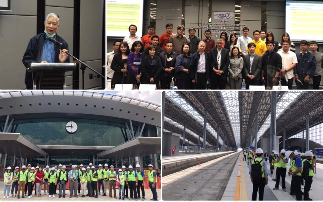 Career For The Future Academy จัดฝึกอบรมหลักสูตรแนวคิดและมาตรฐานการออกแบบสถานีรถไฟ (Concept and Standard in Railway Station Design: RSD)