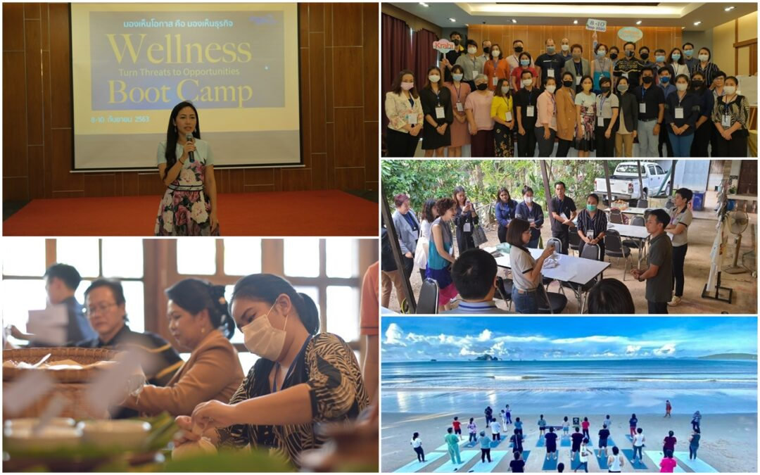 Career For The Future Academy จัดฝึกอบรมหลักสูตร Wellness Boot Camp @krabi