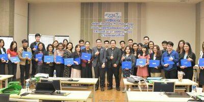 "Career for the Future Academy จัดฝึกอบรมหลักสูตร ""Infographic Presentation Design เพิ่มพลังการสื่อสารในยุคไทยแลนด์ 4.0 (รุ่นที่ 7)"""