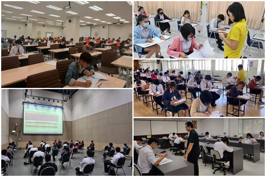 ประกาศรายชื่อผู้สอบผ่านโครงการสอบมาตรฐานวิชาชีพไอที เดือนตุลาคม 2563