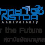 สถาบันพัฒนาบุคลากรแห่งอนาคต (CFA)